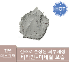 [러쉬] Catastrophe Cosmetic 60g
