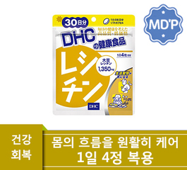 DHC 레시틴 30일분